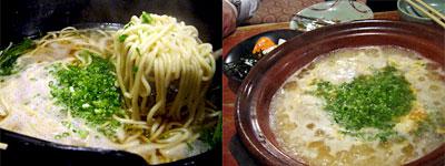 チャンポン麺〜! と、雑炊〜!