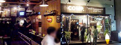 『 Bar COMP. 』