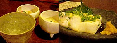 アカチチ:ジーマミー豆腐