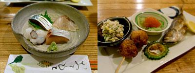 ごこくの風:刺身、焼魚