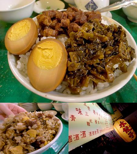 新世界 檳榔の夜(びんろうのよる):魯肉飯(ルーローファン)
