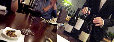 山下ワイン食道:ワインたち