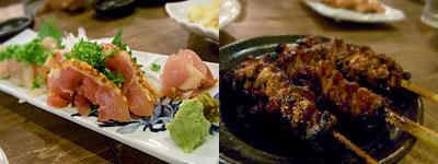 焼鳥 鳥里庵(じゅりあん):薩摩地鶏の刺盛り