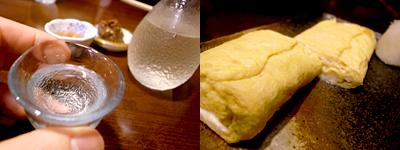 生粉蕎麦 玄 (きこそば げん):だしまき玉子