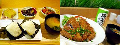 musubime (むすびめ):一汁三菜セット