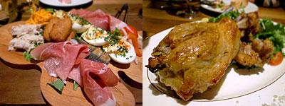 洋食屋 グリル豆の木:前菜盛り合わせ、豚すね肉のコンフィ
