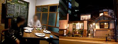 『 洋食屋 グリル豆の木 』