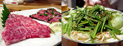もつ鍋 極味や:牛トロ、ハラミタタキ