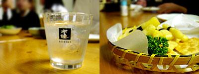 鍋割烹 博多奥堂:チーズフライ