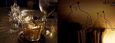 Cafe/Bar Fzeraf! (フゼラフ):マッカランをロックで