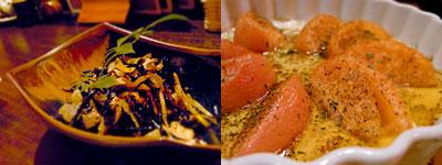 和洋折衷野菜料理 遊菜 博多屋:スパイシーホットトマト