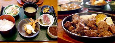 前菜と和風ステーキ 膳 荒尾店:牛サイコロステーキセット