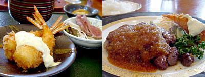 前菜と和風ステーキ 膳 荒尾店:お子様ランチ