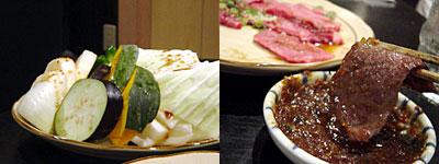 焼肉多牛:野菜盛り合わせ