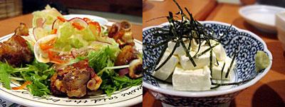 にわり屋 粋:コラーゲンたっぷり揚げ豚足のサラダ、百家製豆腐