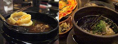 九楽々(くらら):トムヤムスープ餃子