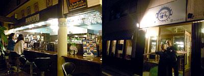 『 レミのおいしいビストロ居酒屋 メルシー博多 』