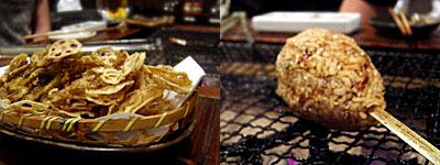いろり焼の店 田舎屋:ゴーヤ&レンコンチップ、串焼きおにぎり