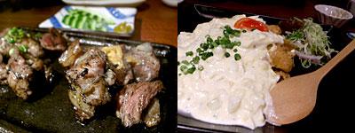 炙りもつ鍋 プーラビーダ!:チキン南蛮