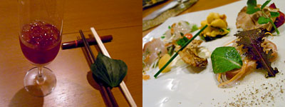 KINTSUTA 金蔦(きんつた):食前酒と前菜