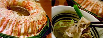 KINTSUTA 金蔦(きんつた):博多炊き肉鍋