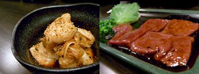 博多もつ鍋 良之助(よのすけ):もつ焼煮込み、牛レバー 漬け刺