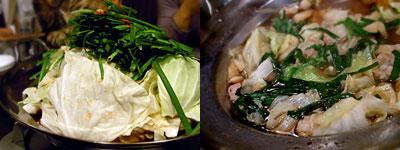 博多もつ鍋 良之助(よのすけ):小腸もつ鍋