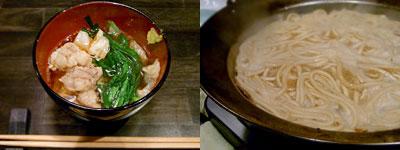博多もつ鍋 良之助(よのすけ):〆の麺
