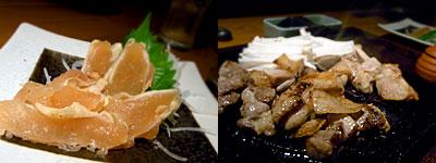 かやの家:地鶏の味噌漬け、地鶏溶岩焼