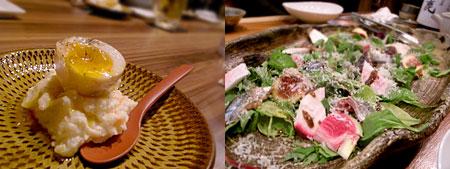 食堂えぶりお:二種のじゃが芋とトロ〜リ燻製卵のポテサラ