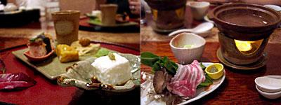 和食ビストロ 橙橙(だいだい):霧島黒豚トンカツ膳