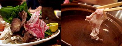 和食ビストロ 橙橙(だいだい):黒豚つゆしゃぶ鍋