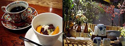 和食ビストロ 橙橙(だいだい):嶺岡豆腐とみつまめ