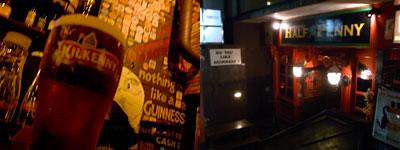 『 IRISH PUB HALF PENNY (ハーフペニー) 大名店 』