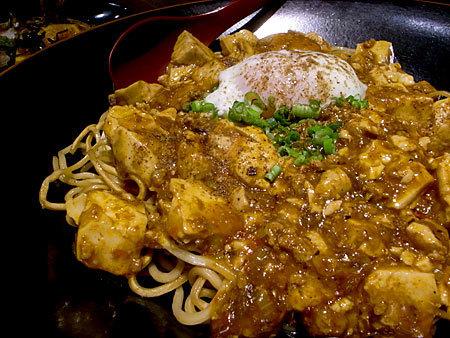 エムズグリエ・リン:麻婆麺