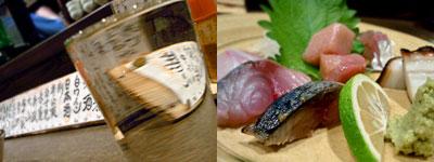 有福(ありふく):刺身たち