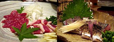 磯人 (いそじん):熊本産馬刺し盛り、五島さば炙り