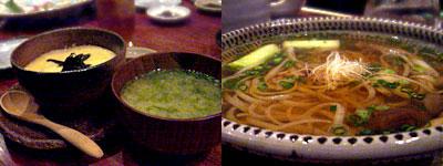 信 (のぶ):とろろご飯、あおさの味噌汁
