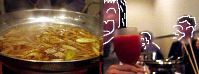 信 (のぶ):ねぎま鍋