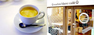 『 marbre blanc cafe (マーブルブランカフェ) 』
