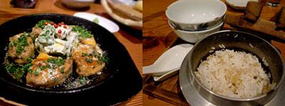 魚肉菜 春馬(はるま):アン肝ステーキ