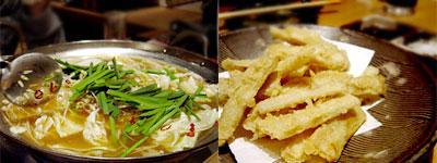 和牛モツ鍋とゴボウの天ぷら