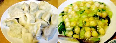 水餃子と貝柱のセロリ炒め