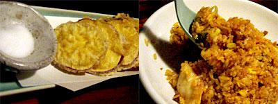 さつま芋の天ぷら&キムチチャーハン