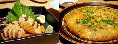 鮭トロの網焼き と 豚足のカリカリポン酢焼き