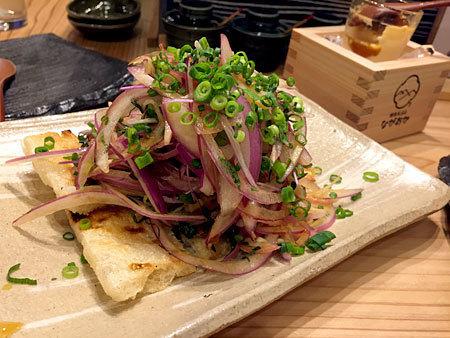博多天ぷら ながおか:南関あげのたっぷり薬味ポン酢
