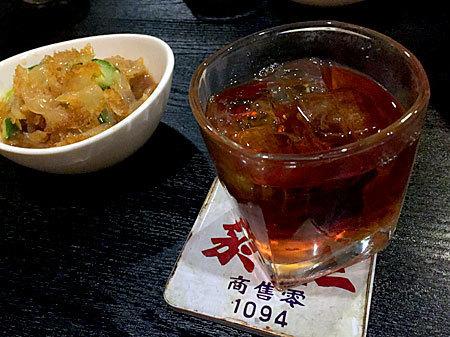 中国料理 熊猫食堂:紹興酒