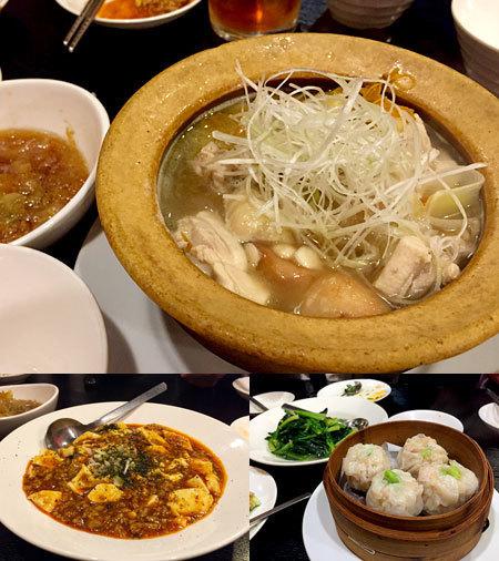 中国料理 熊猫食堂:里芋と鶏肉の漢方土鍋煮込み