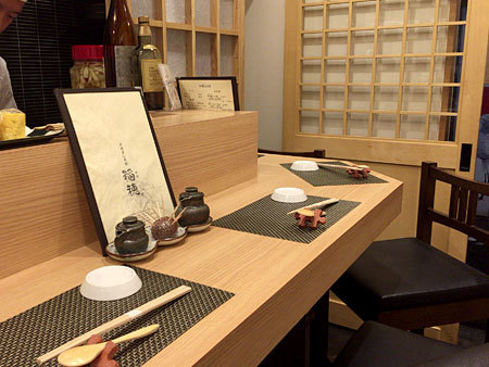 茶碗蒸し本舗 稲穂 中洲店:店内