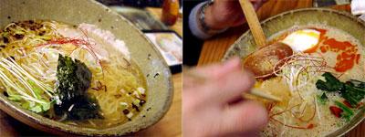 潮薫醤油拉麺 と 玄瑛流拉麺
